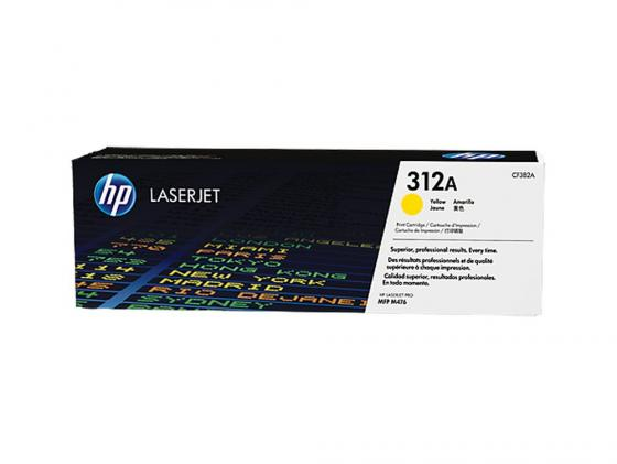 Картридж HP CF382A 312A для Color LaserJet M475/M476 желтый new paper delivery tray assembly output paper tray rm1 6903 000 for hp laserjet hp 1102 1106 p1102 p1102w p1102s printer