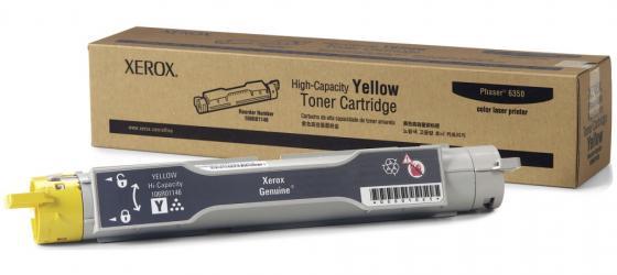 Картридж Xerox 106R01146 для Phaser 6350 желтый 10000стр картридж xerox 113r00737 для phaser 5335 10000стр