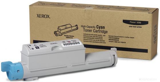 Тонер-картридж Xerox 106R01218 для Phaser 6360 голубой 12000стр тонер картридж xerox 106r01463 для phaser 6121mfps голубой 1500стр