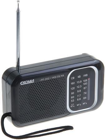 Радиоприемник Сигнал РП-202 черный 202 243 040 тонкий