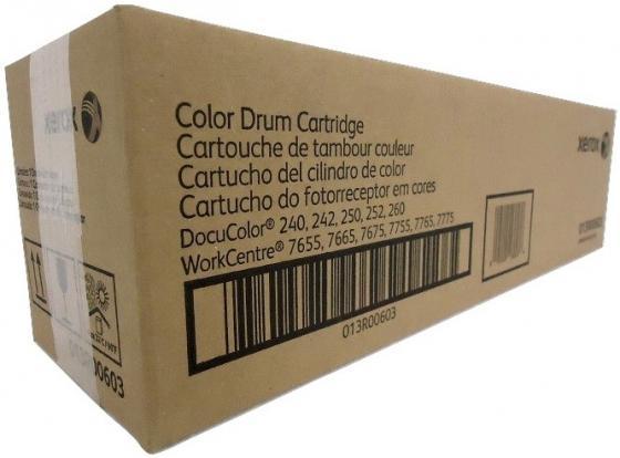 Фотобарабан Xerox 013R00603 для Xerox WC76хх/77хх цветной 118000стр  tsurpal 00603 43 т сер