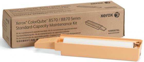 Фото - Рекомплект Xerox 109R00784 для CQ8570/8900 полотно для ленточной пилы зубр зпл 750 305 l 2234мм h 10 0мм шаг зуба 2мм 12tpi материал углерод сталь 65г