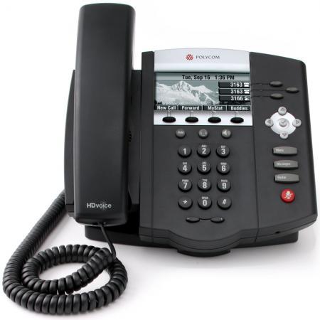 Телефон IP Polycom SoundPoint IP 450 SIP 3 линии черный 2200-12450-114 цена 2017