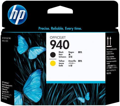 Печатающая головка HP C4900A №940 для Officejet Pro 8000/8500 черный и желтый 44mm black sterile dial green marks relojes 6497 mens mechanical hand winding watch luminous armbanduhr cm164bk