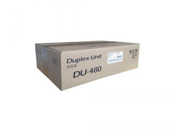 Модуль дуплекса Kyocera DU-480 для TASKalfa 1800/1801/2200/2201 1203P90UN0