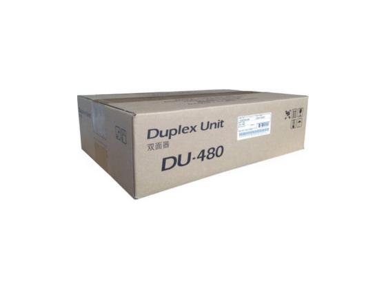 Модуль дуплекса Kyocera DU-480 для TASKalfa 1800/1801/2200/2201 1203P90UN0 chip taskalfa 1800 2200 1801 2201 for kyocera tk 4105 eu toner chip