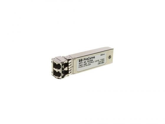 Трансивер HP ProCurve 10-GbE SFP+ SR J9150A трансивер lenovo bnt sfp sr 46c3447
