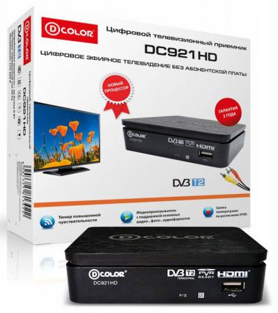Тюнер цифровой DVB-T2 D-Color DC921HD HDMI USB черный tv тюнер d color dc1301hd