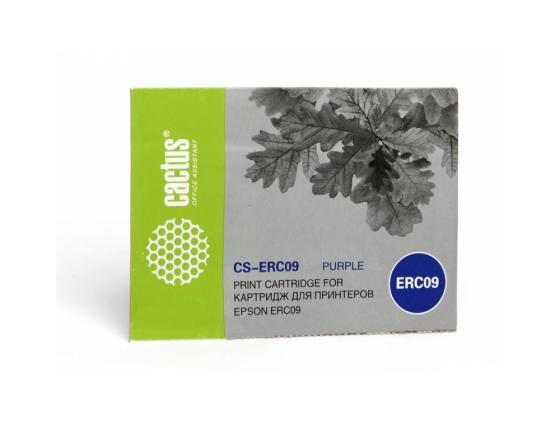 Картридж Cactus CS-ERC09 для Epson ERC09 фиолетовый 280000 знаков картридж cactus cs erc31 для epson erc 31 tm 930 tm 950 фиолетовый 3000000 знаков
