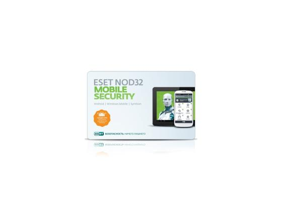 Антивирус ESET NOD32 Mobile Security лицензия на 12 мес на 1 мобильное устройство NOD32-ENM2-NS(CARD)-1-1 по для сервиса м видео office 365 eset nod32 антивирус 1устр 1 год
