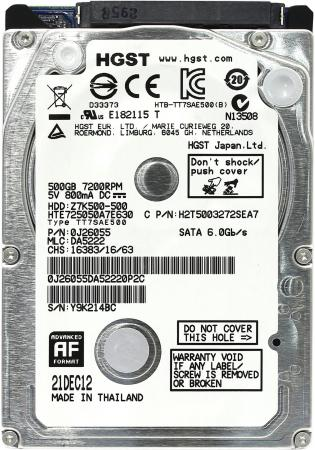 Жесткий диск для ноутбука 2.5 500Gb 7200rpm 32Mb cache Hitachi HGST SATA-III HTE725050A7E630