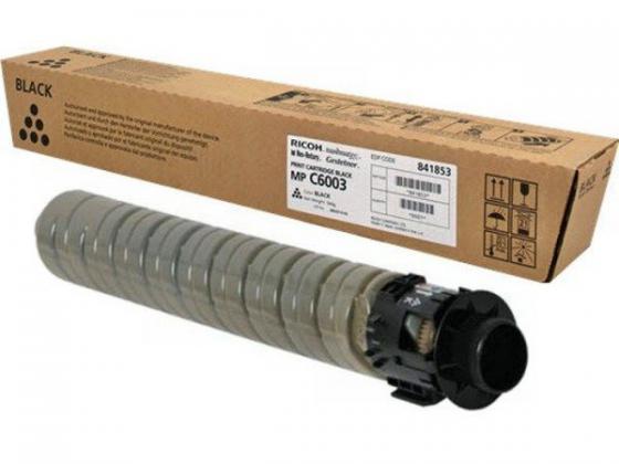 Картридж Ricoh MPC6003 черный 841853 тонер картридж для лазерных аппаратов ricoh mpc6003 черный 841853