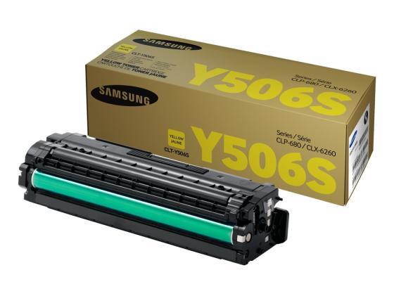 Картридж Samsung CLT-Y506 для CLP-680ND CLX-6260FD 6260FR желтый тонер картридж samsung clt y506l для clp 680 clx 6260 желтый 3500стр