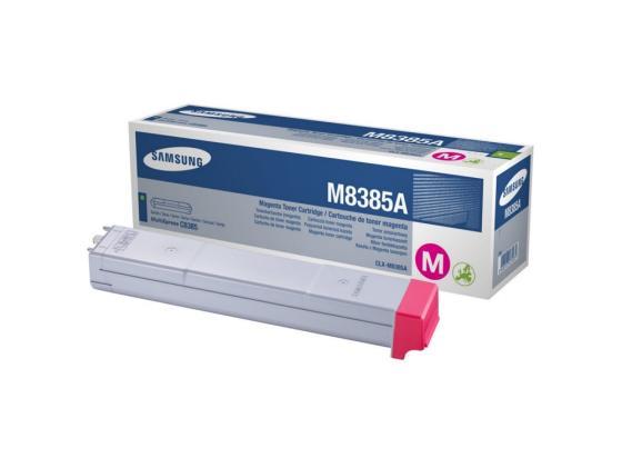 Картридж Samsung CLX-M8385A для 8385ND пурпурный samsung clx m8385a magenta
