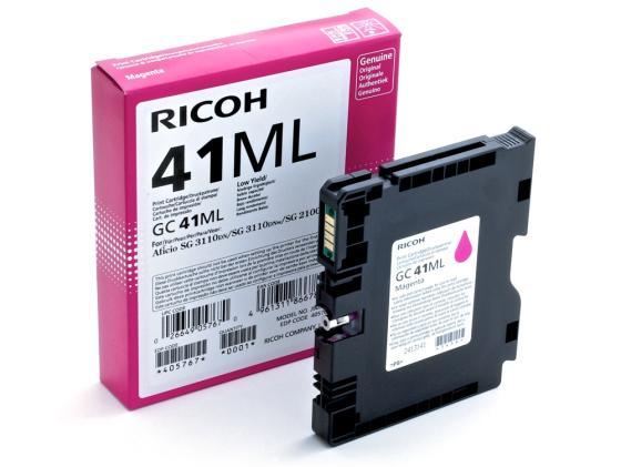 Картридж Ricoh GC 41ML пурпурный 405767