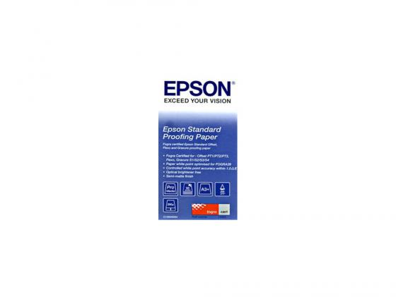Бумага Epson Standard Proofing Paper 205 A3 205г/м2 C13S045005 standard proofing paper 17 432мм х 50м 205 г м2 c13s045007