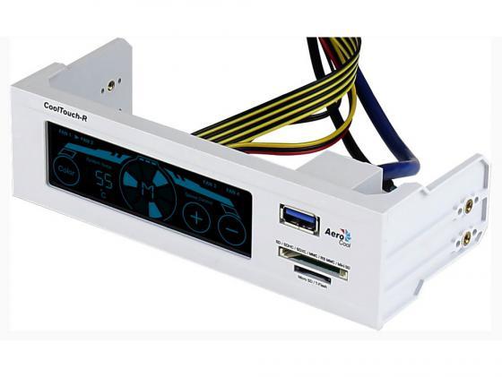 все цены на Контроллер вентиляторов Aerocool Cool Touch-R до 4-х вентиляторов белый 26444 онлайн