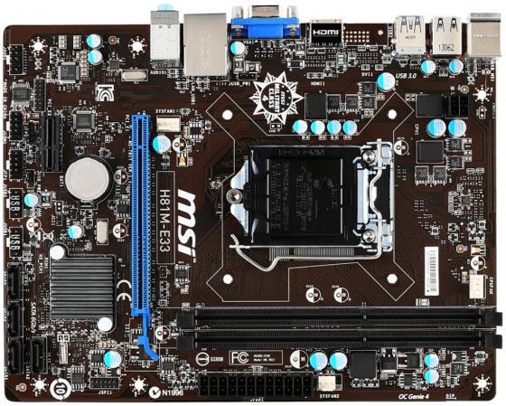 все цены на Материнская плата MSI H81M-E33 Socket 1150 H81 2xDDR3 1xPCI-E 16x 1xPCI-E 1x 2xSATA II 2xSATAIII mATX OEM онлайн