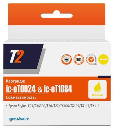 Фото - Картридж T2 IC-ET0924 C13T09244A для Epson St C91/CX4300/TX106/TX117 желтый картридж easyprint ie t1082 для stylus c91 cx4300 tx106 tx117 151стр голубой