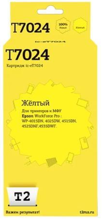 Картридж T2 IC-ET7024 C13T70244010 для Epson WorkForce Pro WP-4015DN/4025DW/4515DN желтый недорого