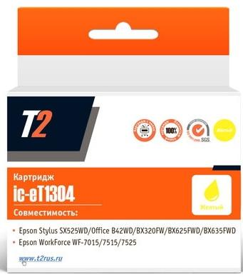 Фото - Картридж 2 IC-ET1304 C13T13044010 для Epson Stylus SX525WD/Office B42WD/BX320FW желтый картридж t2 ic et1304 совместимый