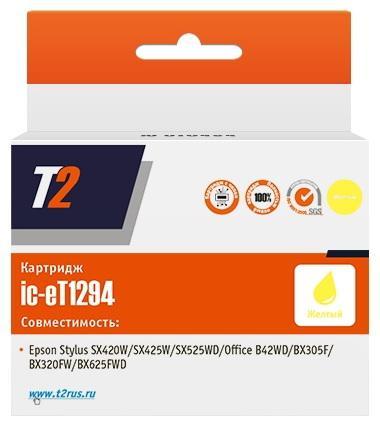 Картридж T2 IC-ET1294 T12944010 для  Epson Stylus SX420W/SX525WD/B42WD/BX305F желтый proximity sensor et 305 et 305