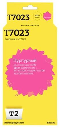 Картридж T2 IC-ET7023 C13T70234010 для Epson WorkForce Pro WP-4015DN 4025DW 4515DN пурпурный недорого