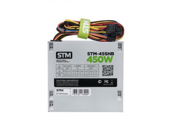 Блок питания ATX 450 Вт STM STM-45SHB