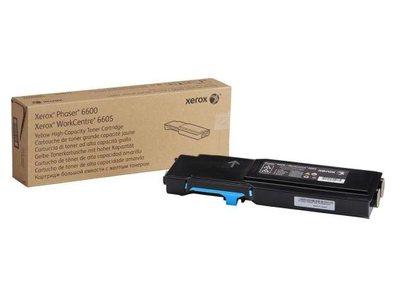 Тонер-картридж Xerox 106R02249 для Phaser 6600/WC 6605 голубой 2000стр картридж xerox 106r02251 yellow для phaser 6600 wc 6605 2000стр