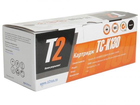 Картридж T2 TC-K130 для Kyocera FS-1028MFP 1128MFP FS1300D 1350DN черный 7200стр картридж t2 tc cexv50 черный