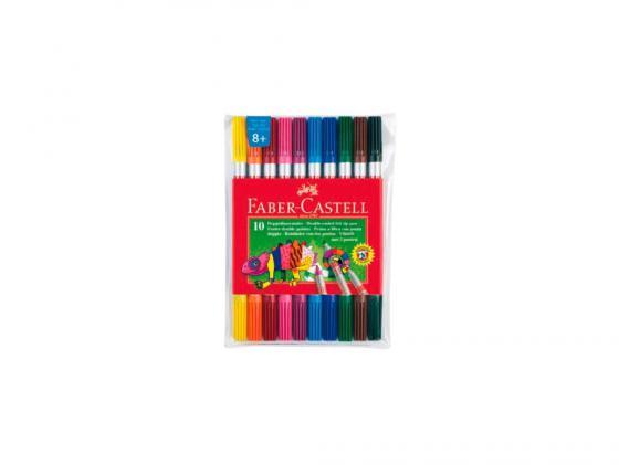 Фломастеры Faber-Castell 10 цветов двухсторонние 151110 набор фломастеров faber castell eberhard faber 151110