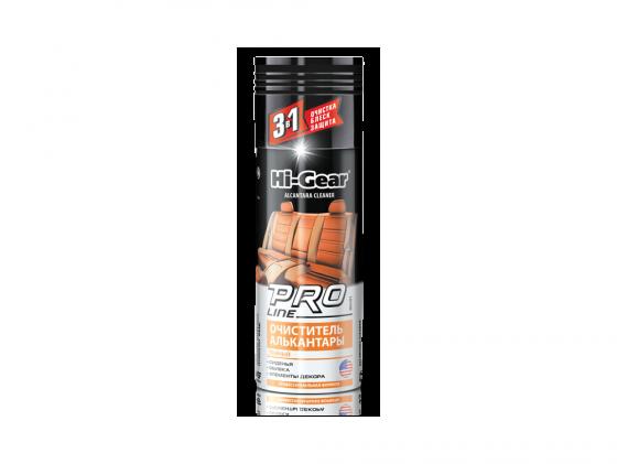 Очиститель алькантары PRO Line (пенный) проф.формула Hi Gear HG 5201