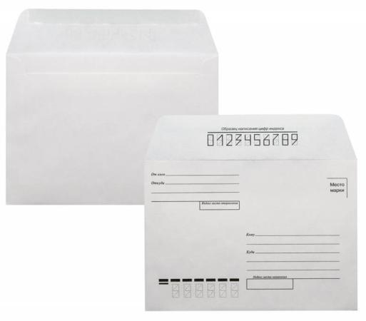 Конверт C6 Gembird2 201 1000 шт 80 г/кв.м белый 817960