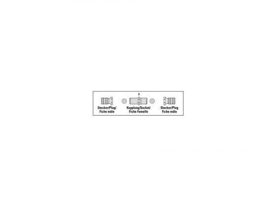 Адаптер Hama SAT 2F-TV(f)-2F-TV(m) 6.5мм 122459 hama кабель антенный hama h 47408 f tv m f tv m 3м белый 3зв 00047408