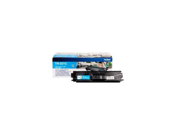 Картридж Brother TN-321C для HL-L8250CDN MFC-L8650CDW голубой 1500стр