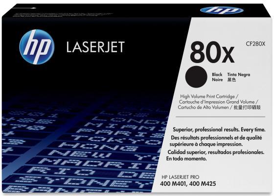 Фото - Картридж HP CF280XF №80Х для DesignJet LJ Pro 400 M401 400 M425 черный 7000стр (двойная упаковка) печка в сборе cet cet2729 rm1 8809 000 для hp laserjet pro 400 m401 m425