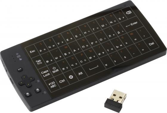Клавиатура беспроводная Upvel UM-517KB USB черный док станция для smart tv приставок upvel um 514c