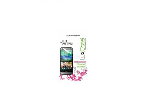 Пленка защитная суперпрозрачная Lux Case для HTC One Mini 2 protective plastic back case for htc one mini m4 pink