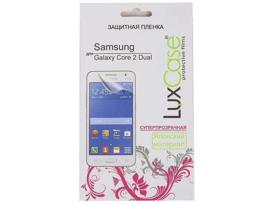 Пленка защитная суперпрозрачная Lux Case для Samsung Galaxy Core 2 Dual чехол для для мобильных телефонов oem 3d samsung galaxy core 2 g355h for samsung galaxy core 2 dual sim g355h