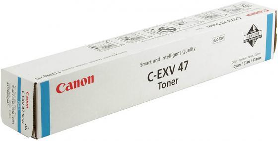 Картридж Canon C-EXV47C для iR-ADV С351iF/C350i/C250i голубой картридж canon c exv47bk для ir adv с351if c350i c250i черный