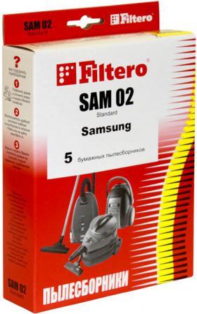 Пылесборник Filtero Standard SAM 02 бумажный 5шт цена