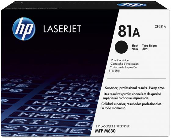 Картридж HP CF281A №81A для LaserJet Enterprise MFP M630 черный chip for hp color laserjet enterprise cf 360 x cf 363 x m553 mfp 553n cf 362 a 363 a laser chip lowest shipping