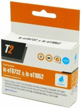 Фото - Картридж T2 IC-ET0732 для для Epson Stylus C79 C110 CX3900 4900стр Голубой набор картриджей для epson c13t10554a10 multi pack для epson stylus c79 cx3900 4900 5900 4 цвета black cyan magenta yellow