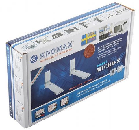 Кронштейн для СВЧ-печей Kromax MICRO-2 серый max 40 кг настенный от стены 290-420 мм кронштейн для свч kromax micro 3 gray