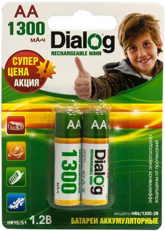 Аккумуляторы 1300 mAh Dialog HR6/1300-2B AA 2 шт