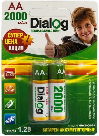Аккумуляторы 2000 mAh Dialog HR6/2000-2B AA 2 шт зарядное устройство duracell cef14 аккумуляторы 2 х aa2500 mah 2 х aaa850 mah