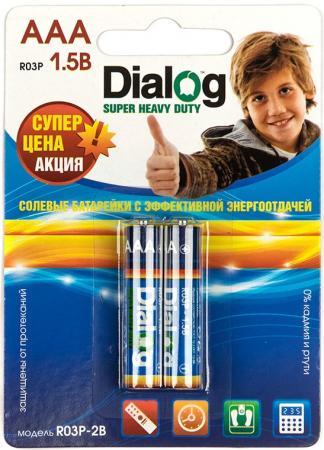 Батарейки Dialog R03P-2B AAA 2 шт
