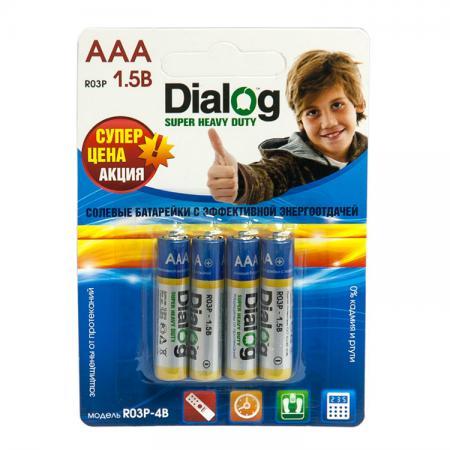 Батарейки Dialog R03P-4B AAA 4 шт сухая электрическая батарея pkcell 50 aaa 1 5v 50pcs 1 5v 2a 3a 1 5volts r03p um 4 aaa