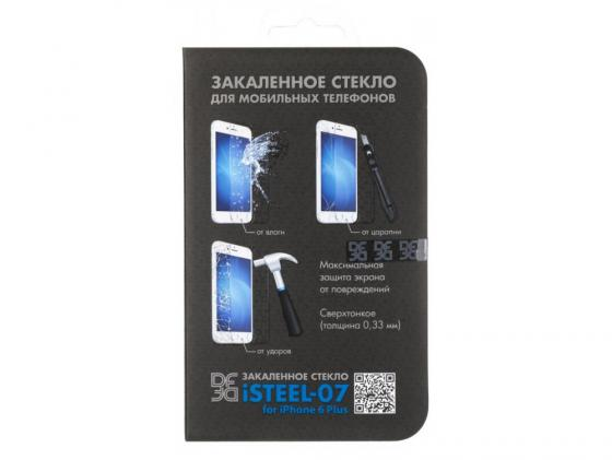 Защитное стекло DF iSteel-07 для iPhone 6 Plus 0.33 мм