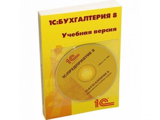 1С:Бухгалтерия 8 Учебная версия Издание 8 4601546113115